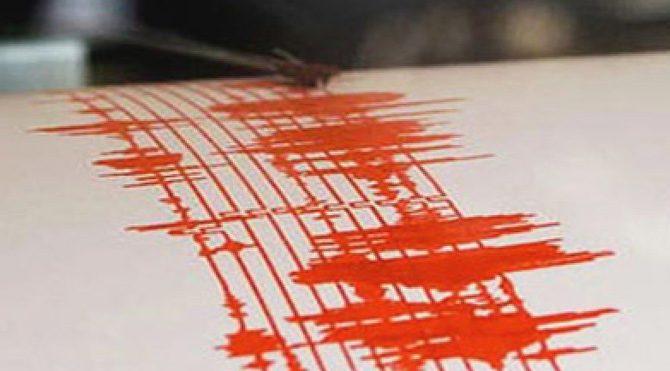 İzmir Körfezi'nde deprem