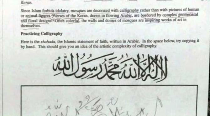 ABD'de 'Kelime-i Tevhid' ödevi okul kapattırdı