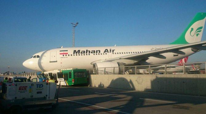 Atatürk Havalimanı'nda uçak kazası!