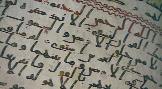 İlk yazılan Kuran-ı Kerim bulundu mu?