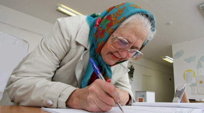 Emeklilik Yaşı Hesaplama ve Emeklilik Tarihi Sorgulama