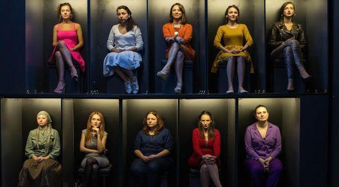 Tiyatro Öteki Hayatlar 'özgür kadın'ı ele alıyor