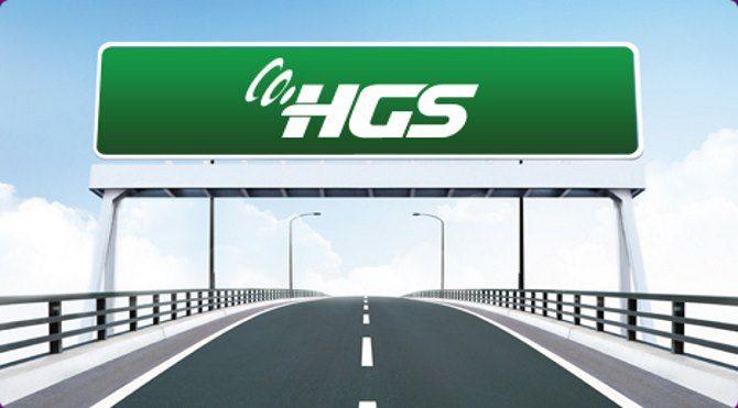 HGS Sorgulama İşlemleri HGS Ürünü Temin Etme