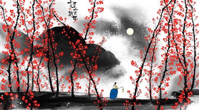 Yeni yılın ilk Yeni Ay'ı Oğlak burcunda…