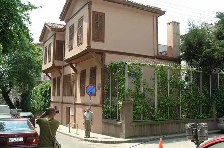 Atatürk adıyla karşılaşabileceğiniz yerler