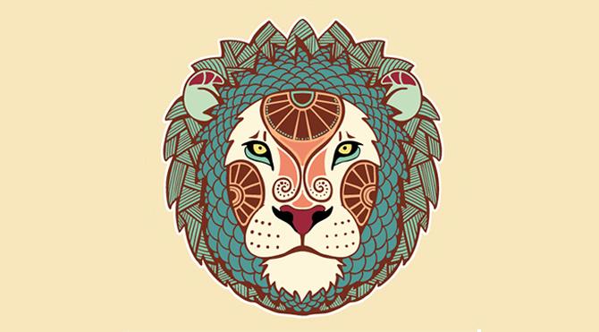 Aslan – 5 Şubat Cuma