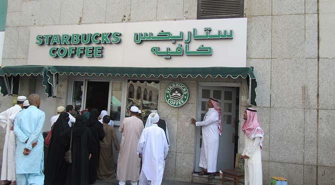 Starbucks, Suudi Arabistan'da kadınlara kahve vermeyi reddetti