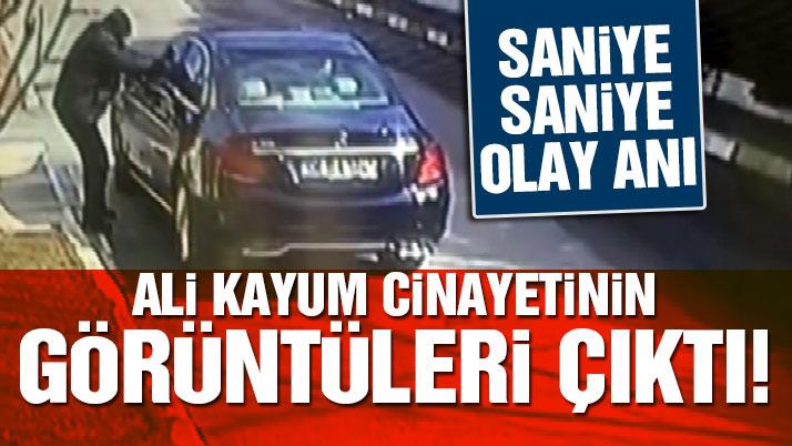 İşadamı Ali Kayum cinayetinin görüntüleri ortaya çıktı