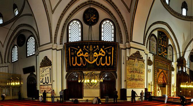 Bursa Ulu Cami evrenin sırrına ışık tutuyor