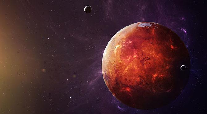 Mars'ın haritası çizildi