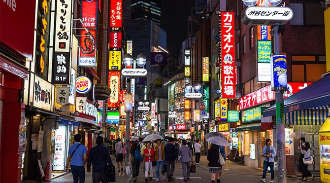 Tokyo Foto: bülten