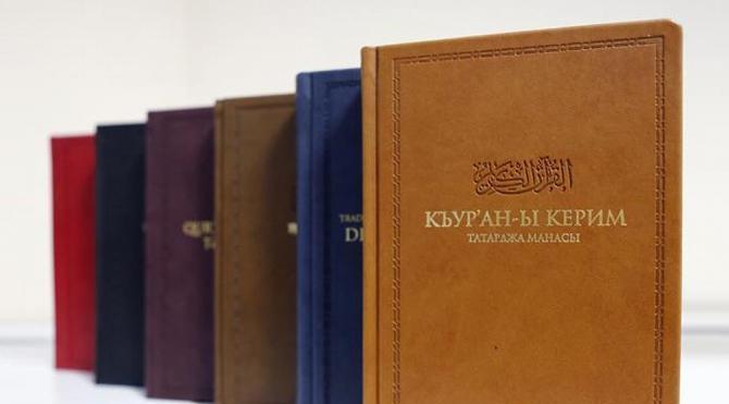 10 dilde daha Kur'an-ı Kerim meali basılacak