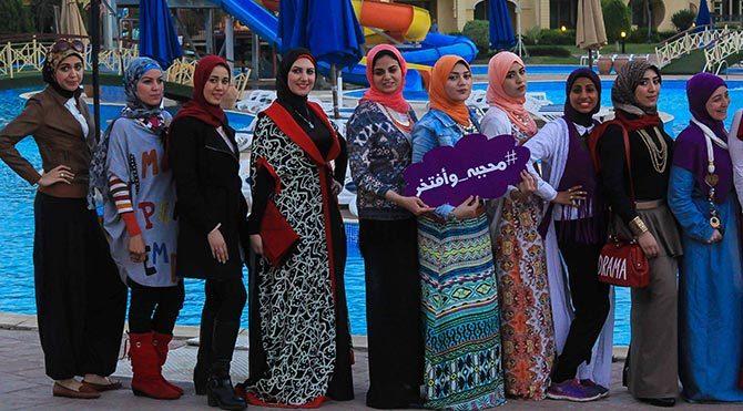 Mısır'da tesettürlü güzellik yarışması