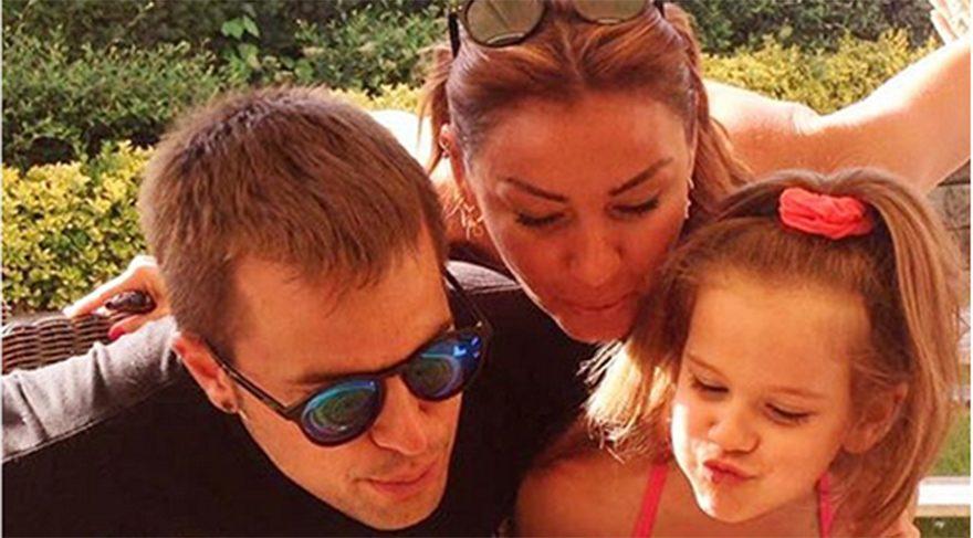 Pınar Altuğ'dan aşk ve mutluluk dolu paylaşım