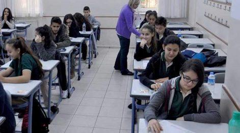 Bursluluk sınav sonuçları açıklandı 2017 (MEB PYBS sonucu sorgulama)