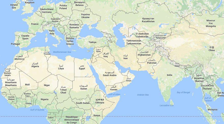 Mısır hariç tüm Müslüman ülkeler FETÖ'yü terörist ilân etti