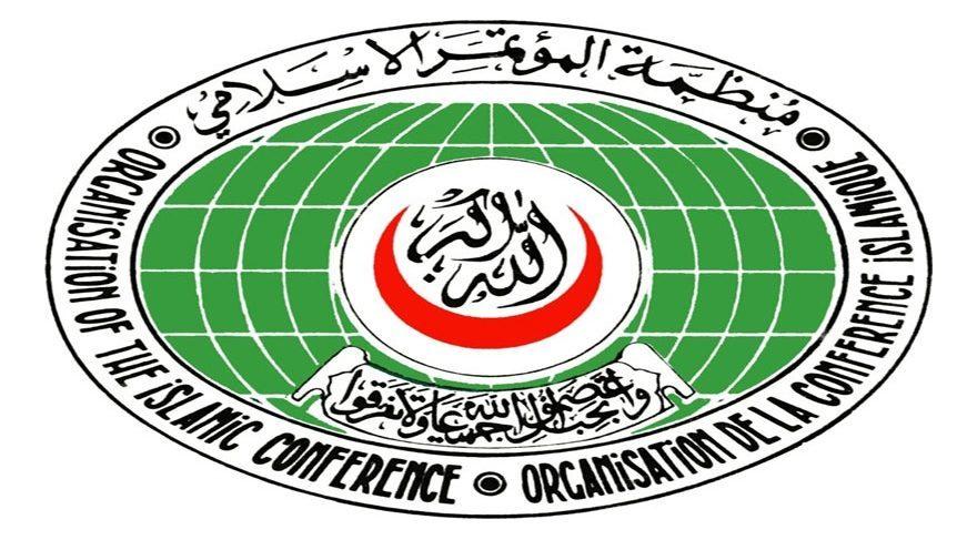 İslam İşbirliği Teşkilatı'ndan flaş FETÖ kararı