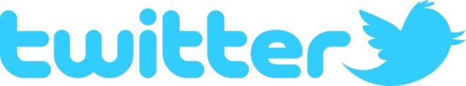 twitterin-logosu