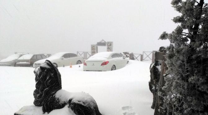 Kartepe'de kar kalınlığı 40 santime ulaştı
