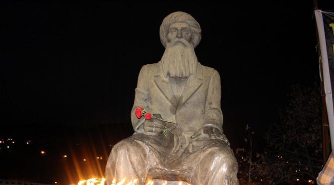 Tunceli'de Seyit Rıza ve arkadaşlarına anma