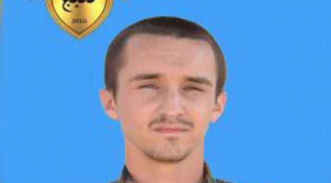 Münbiç'teki hava saldırısında ölen ABD'li ve Alman YPG'linin kimlikleri açıklandı