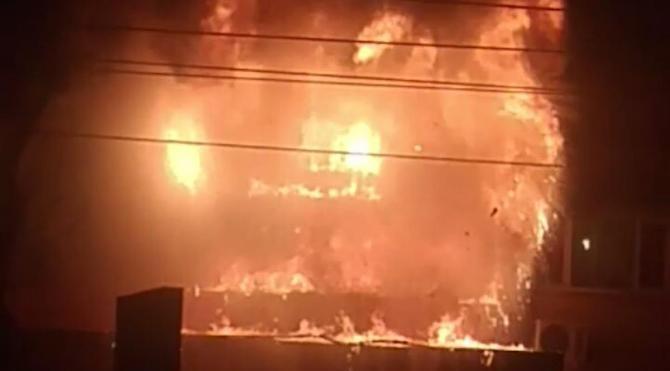 Beylikdüzü'nde HDP İlçe Binasına Saldırı