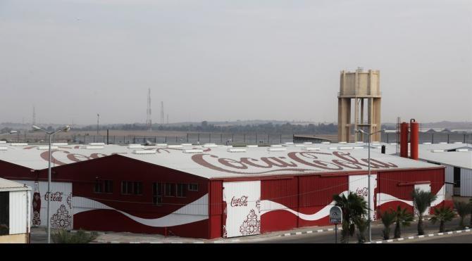 CocaCola'dan Filistin'e 4. fabrika