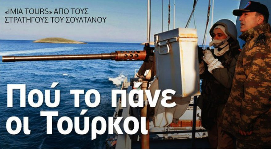 Son dakika... Kardak krizi Yunan basınında