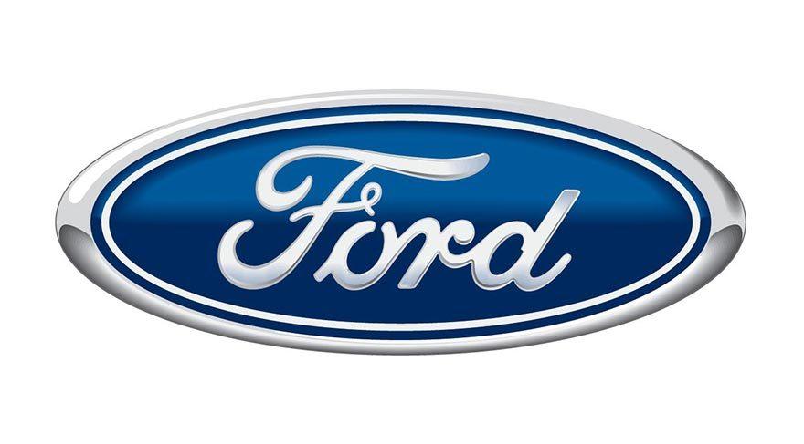 Ford Otosan: Fuara katılıyoruz