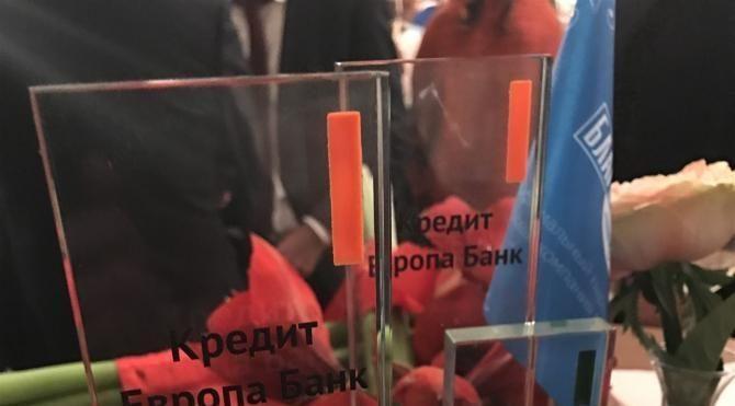 Özyeğin'in bankası Rusya'da 'Yılın bankası' ödülü aldı
