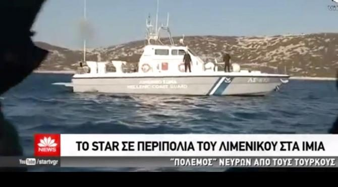 Yunan Bakan Kardak'a çelenk bıraktı (2)