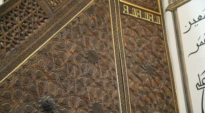Başkan Altepe, Bursa Ulu Cami minberine işlenen gök cisimlerinin incelenmesini istedi