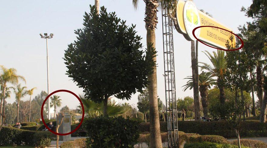 Foto: Mehmet SERBES- Zübeyda Hanım'ın adını taşıyan parktaki anıtı ortadan kayboldu