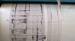 Bodrum açıklarında yine bir deprem!