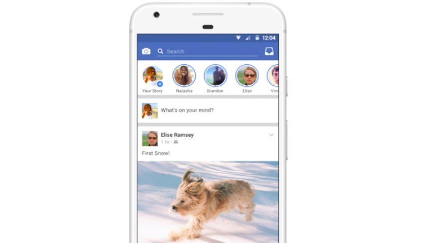 Hikayeler Facebook'a da sıçradı! Facebook Hikayelerim özelliği nedir?