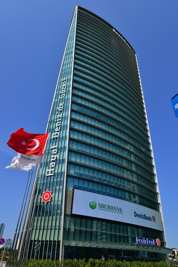 Deniz Tower