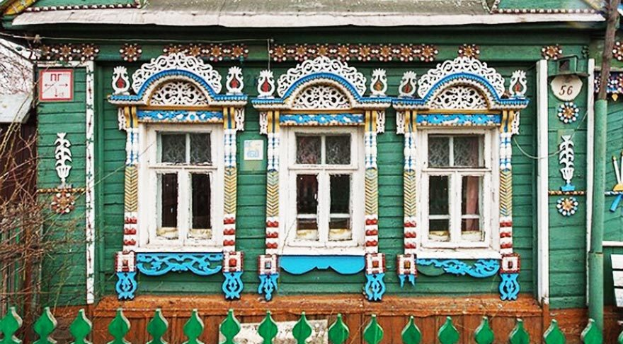 Rusya'nın romantik pencereleri