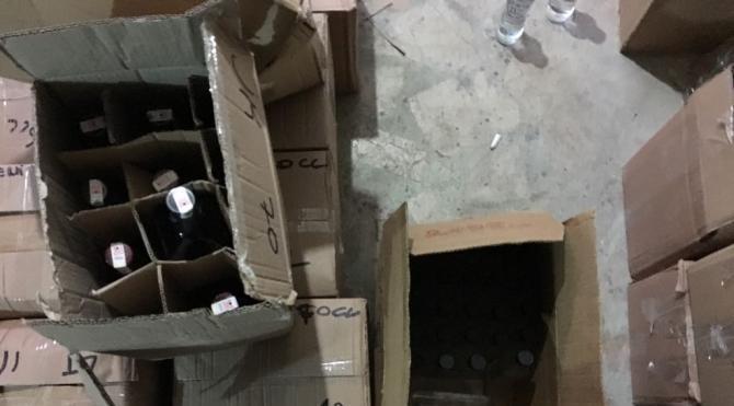 Gaziosmanpaşa'da 1 milyon TL'lik kaçak içki operasyonu