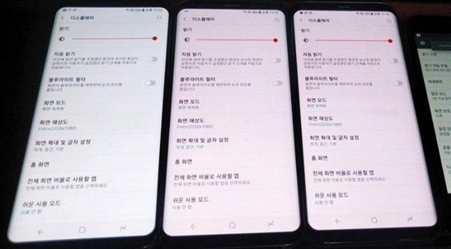 Samsung Galaxy S8 kırmızı ekran sorunu çözülüyor mu?