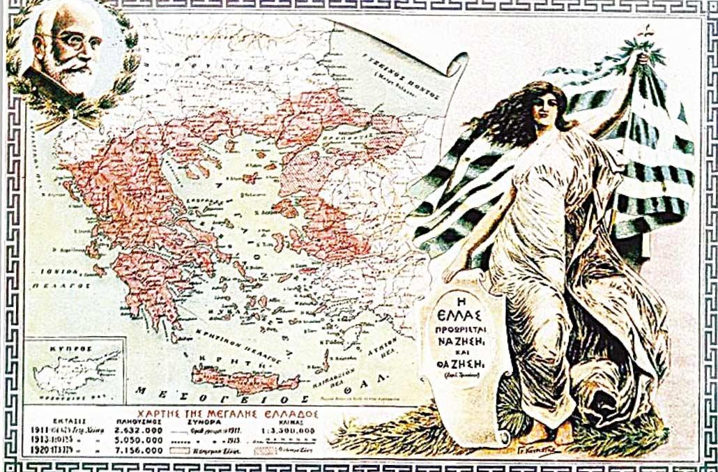 Venizelos'un Büyük Yunanistan haritası. İzmir dahil Ege, Marmara ve Trakya Yunan toprağı olarak gösteriliyor.
