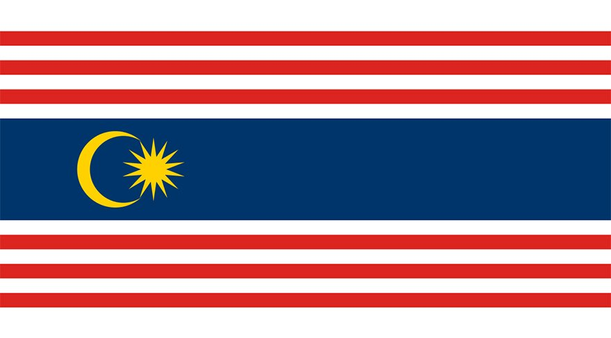 Kuala Lumpur nerede? Merve Kavakçı Kuala Lumpur büyükelçisi oldu