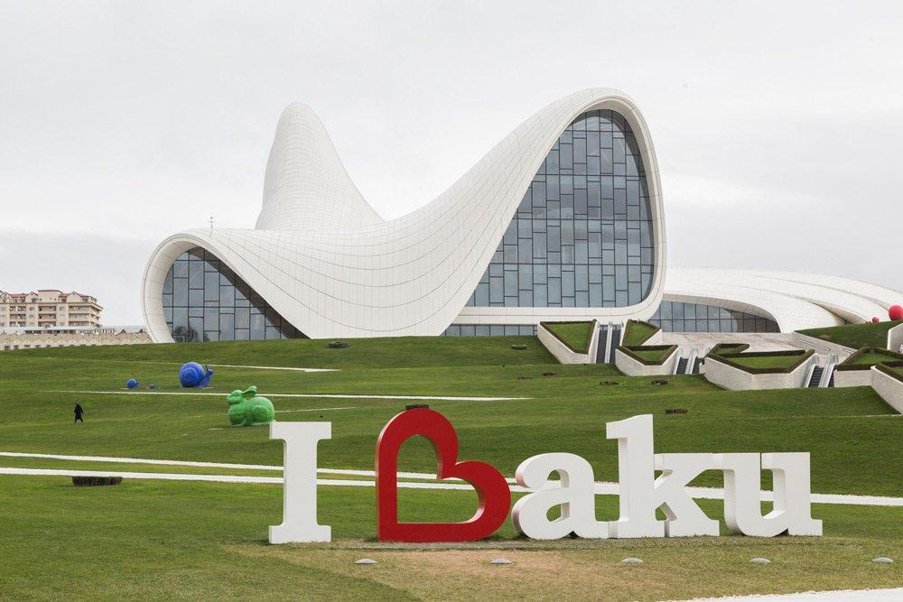 Haydar Aliyev Müzesi