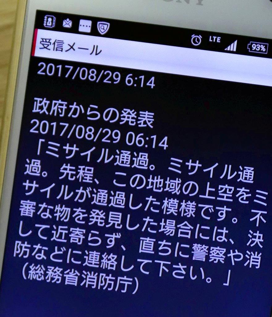 Japon hükümeti, füze fırlatıldıktan sonra bölgede yaşayan vatandaşlarına uyarı mesajı gönderdi.