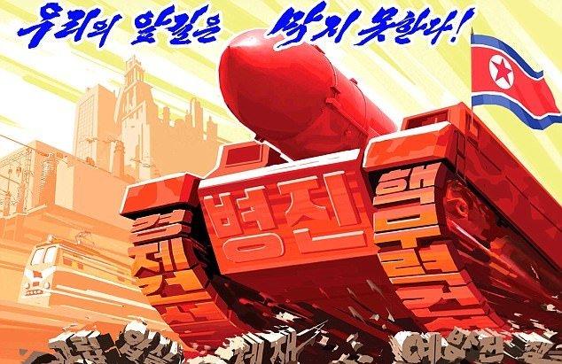 Kuzey Kore, propaganda posteriyle Washington'ı vurdu...