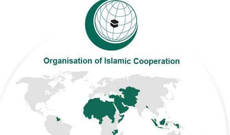 İslam İşbirliği Teşkilatı nedir?