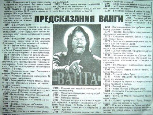 Baba Va