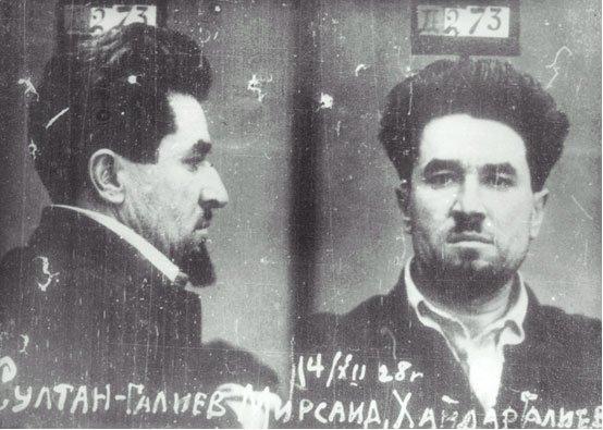 sultangaliyeve