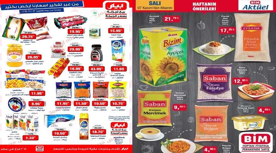 Soldaki Mısır, sağdaki Türkiye fiyatları...