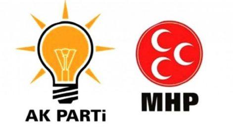 Bakan açıkladı MHP'nin parası kesilmeyecek