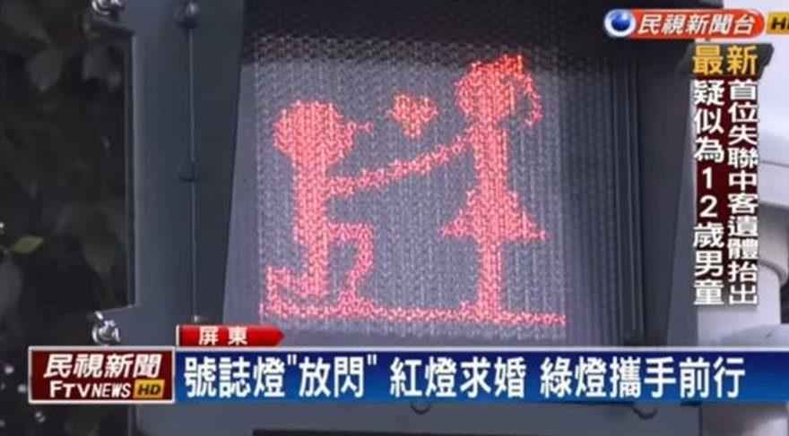 Tayvan'da trafik ışıklarına Sevgililer Günü ayarı